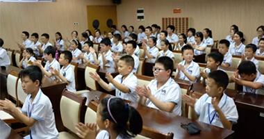 湖南新视野教育有限公司