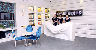 杨柳化妆形象设计艺术学校