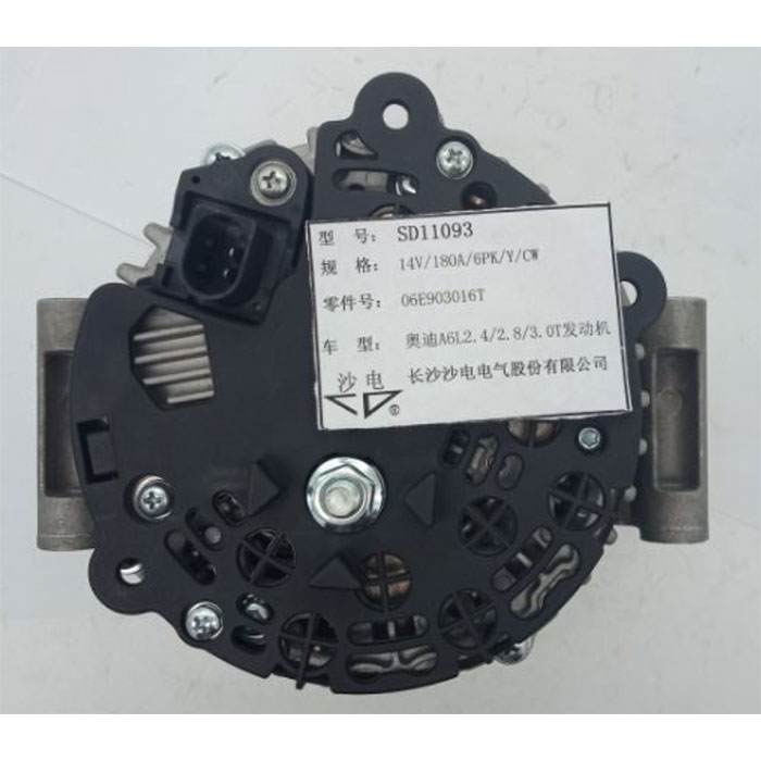奧迪A6 2.4 3.2發電機06E903016T,06E903016TX,SD11093