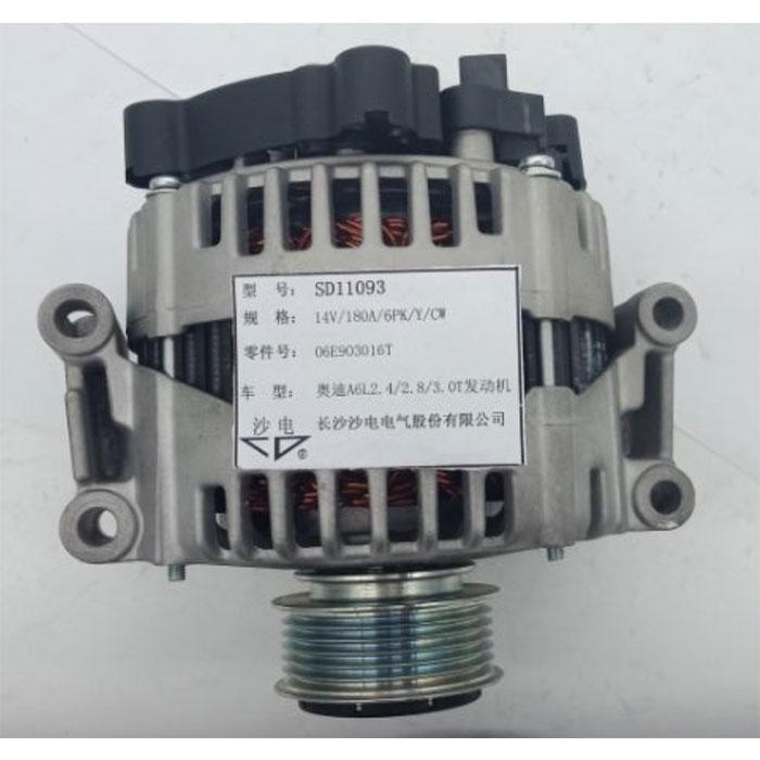 奥迪A6 2.4 3.2发电机06E903016T,06E903016TX,SD11093