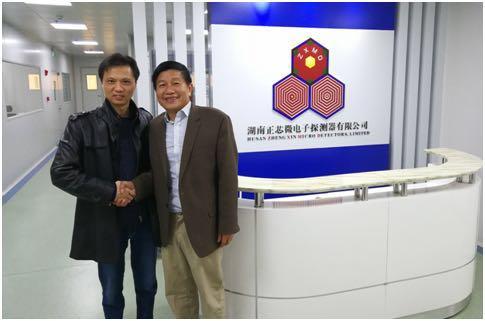 ag8亚游集团致宜入股正芯微电子,股权投资再下一城