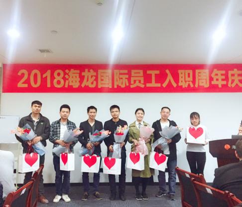 感恩相遇!ag8亚游集团国际员工入职周年庆