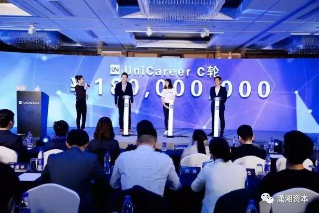 UniCareer获近2亿C轮融资,猎聘与东方富海联合领投