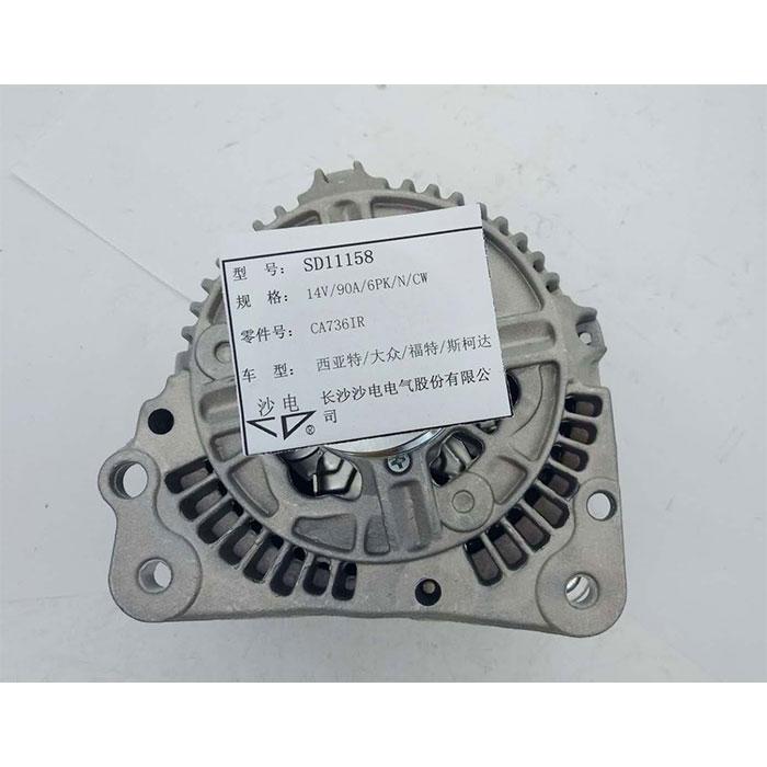 福特發電機價格95VW10300RA,R95VW10300NA