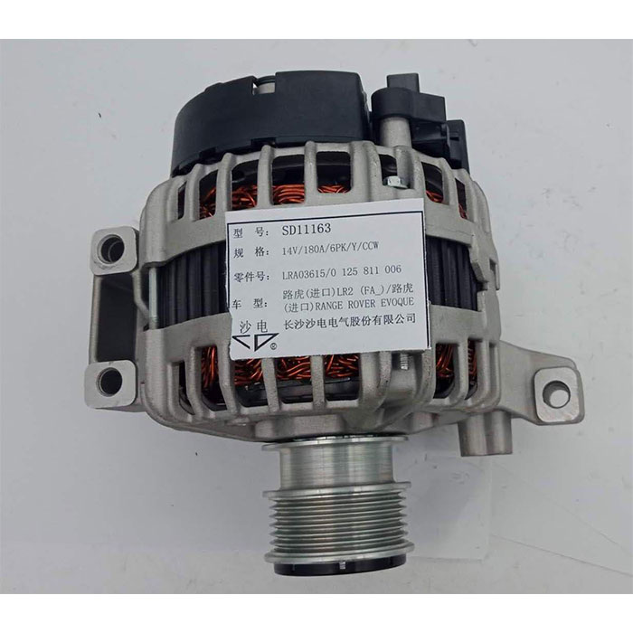 路虎极光LR2发电机LRA03615,0125811006,BJ3210300CA,SD11163