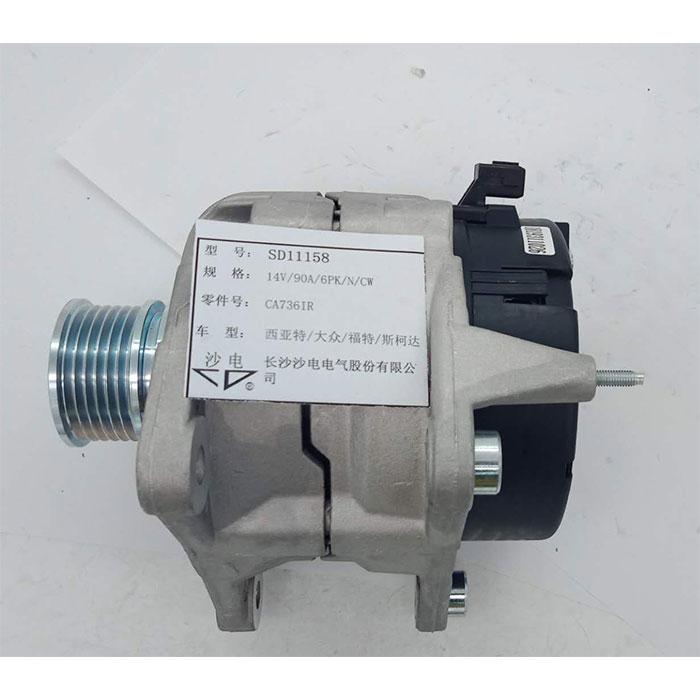 Alternator 95VW10300RA R95VW10300NA