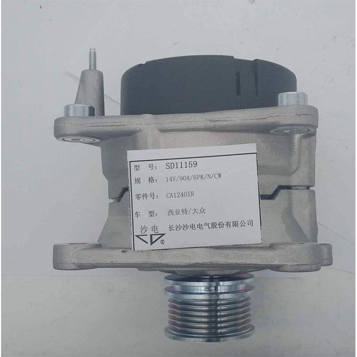 VW alternator CA1240IR 028903018AX 037903025C