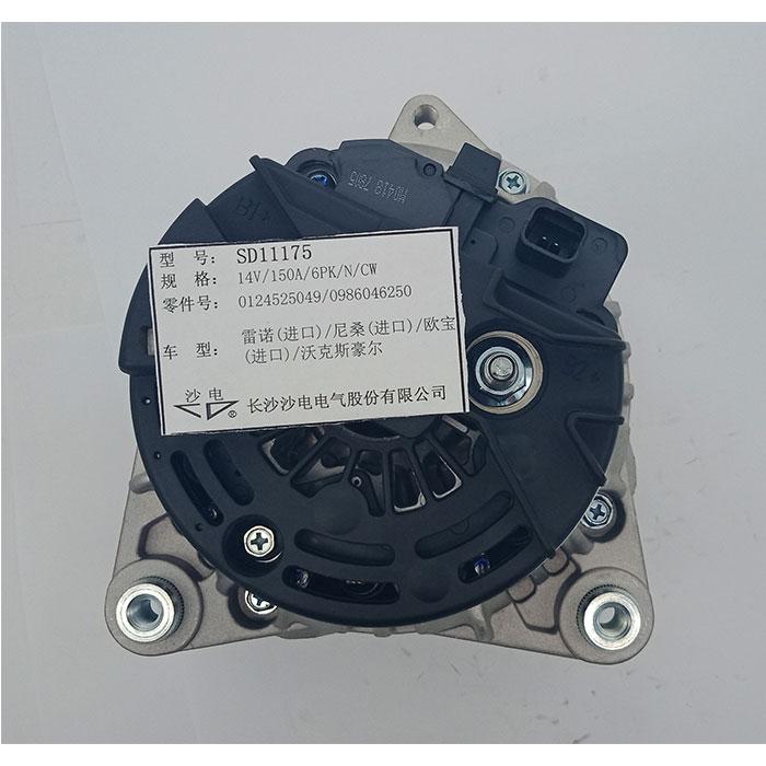 Opel alternator LRA02369 0124525049 0124525043