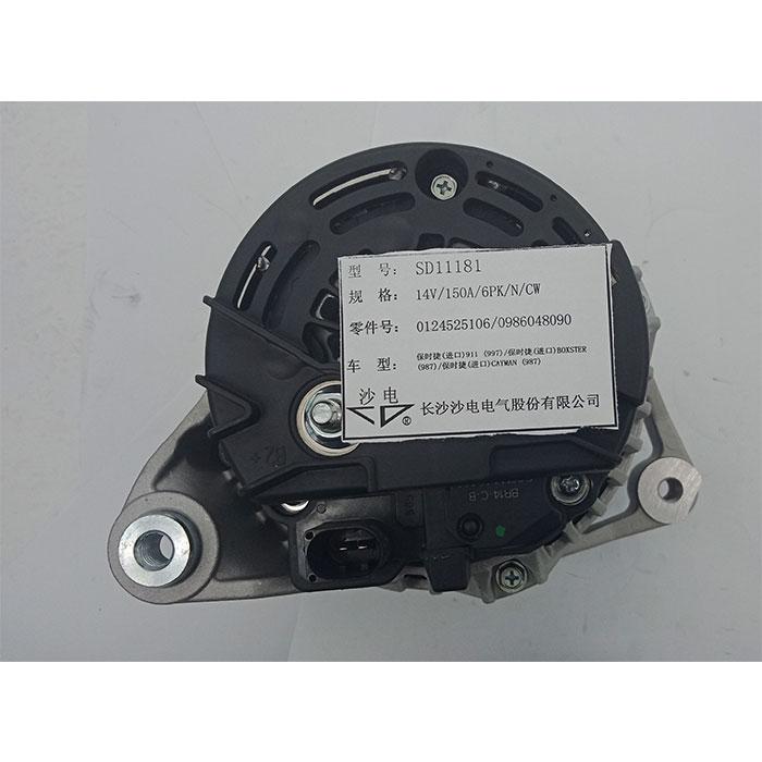 保时捷997发电机价格0124525106,0986048090,99760302200,SD11181