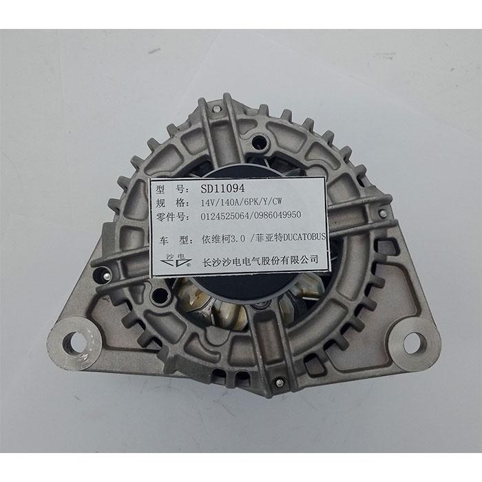 Iveco 3.0 alternator 0986049950 LRA03061