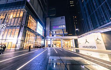 智慧城市软件宣传片