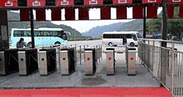 景区票务系统