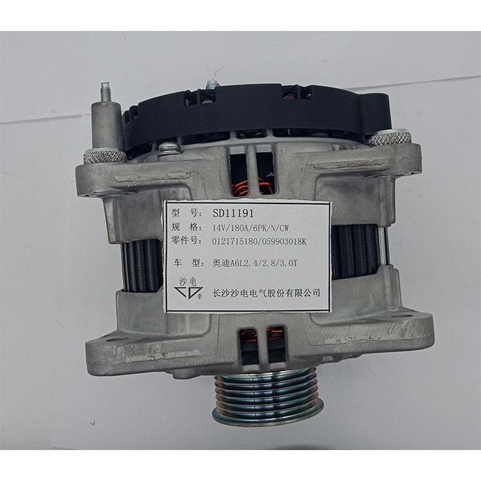 奧迪A6L發電機價格059903018EX,059903018TX,0121715076,SD11191