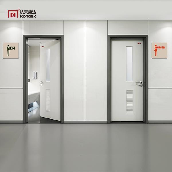 医院卫生间门