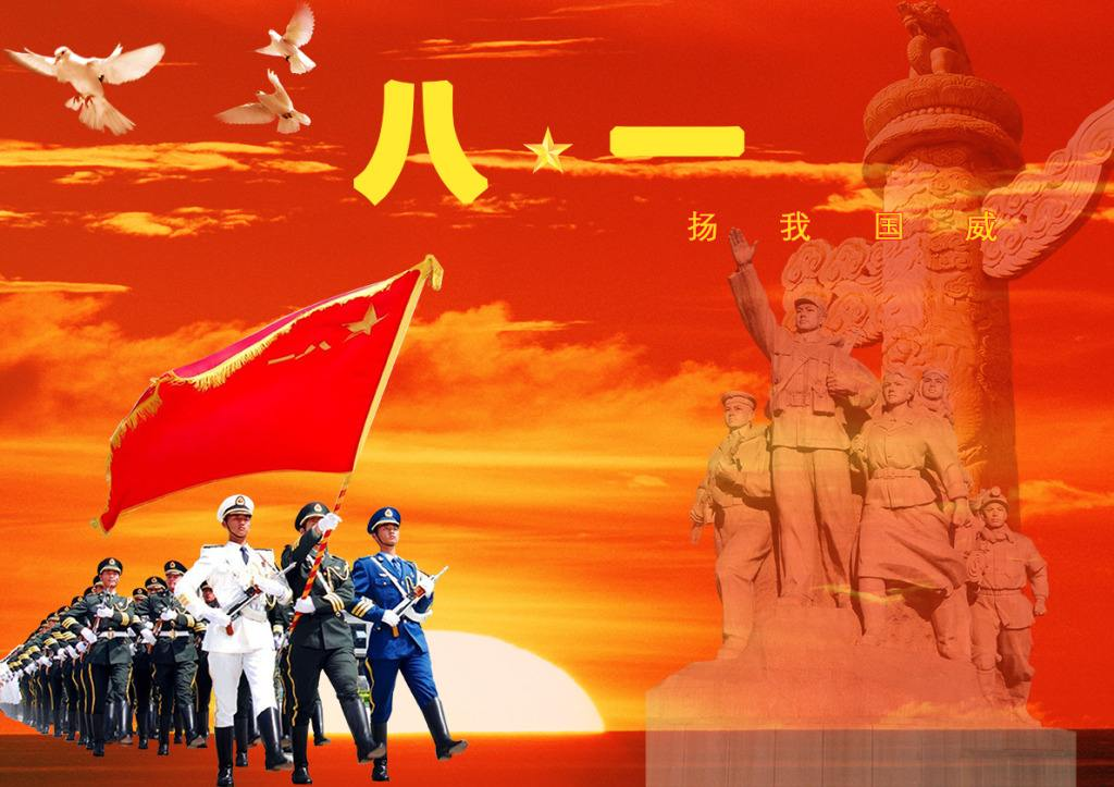 八一建军节|顺义锌钢护栏向最可爱的人至崇高的敬意!