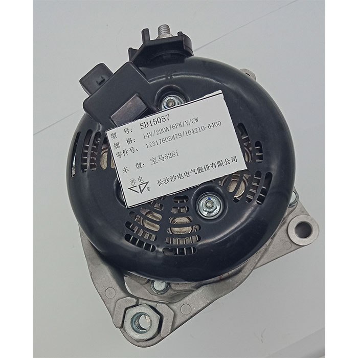 宝马528i发电机价格12317605479,1042106400,SD15057