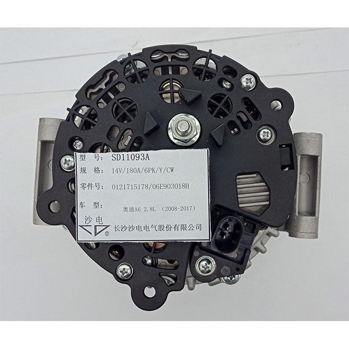 08至2017款A6 2.8L发电机06E903018H,0121715178,SD11093A