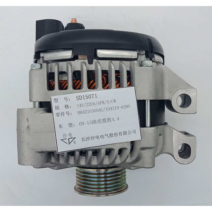 Land Rover alternator BH4210300AC 1042106280