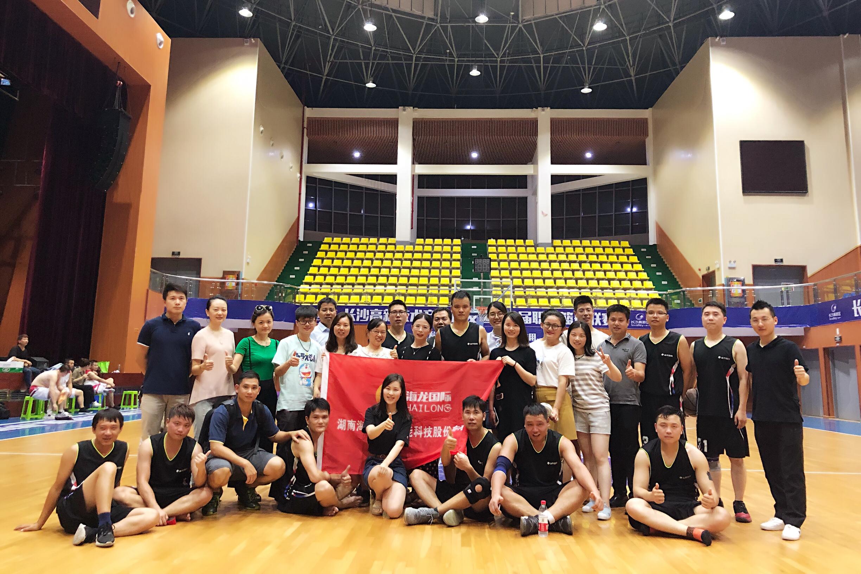 ag8亚游集团国际 | 喜获长沙高新区第八届职工篮球联赛季军