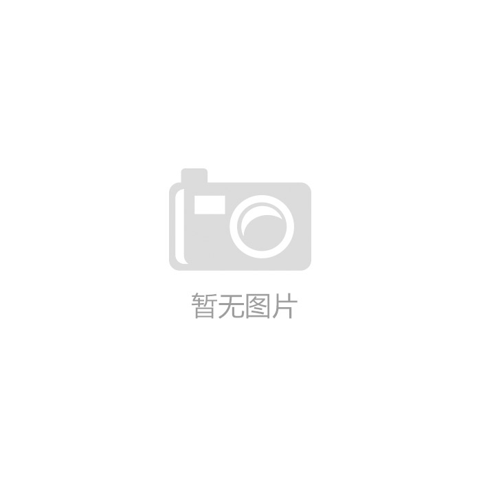 广汽丰田佳美3.0/2.2L起动机,JS913,2810003070