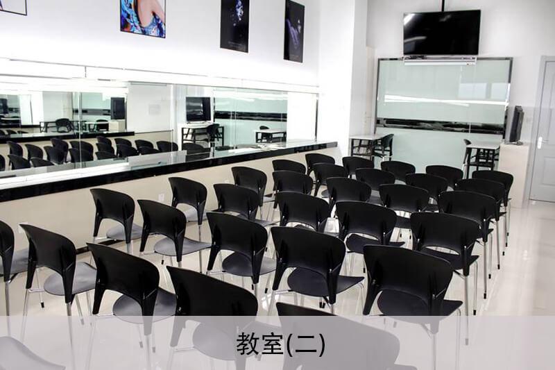 教室(二)