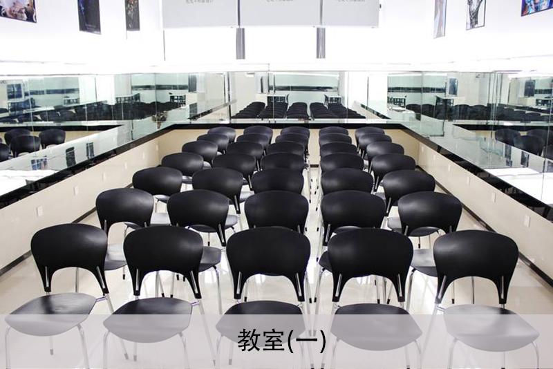 教室(一)