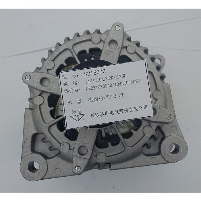 捷豹2.0T发电机1042106620,CX2310300AB,C2Z19766,SD15073,CX2310300AC