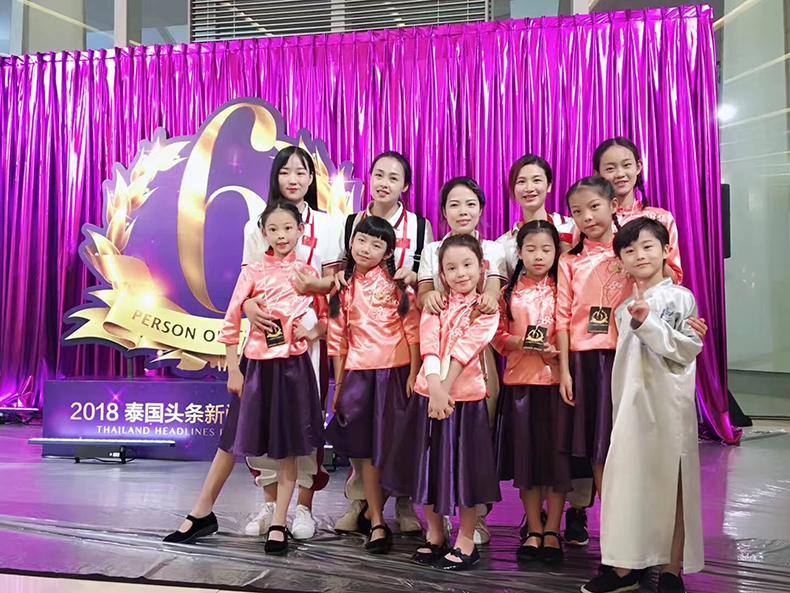 夏杨时尚教育-泰国跟妆