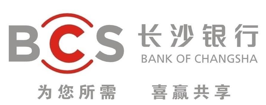 """祝贺""""湖南银行第一股"""":长沙银行成功上市"""