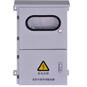 WSN-BW 并網配電箱