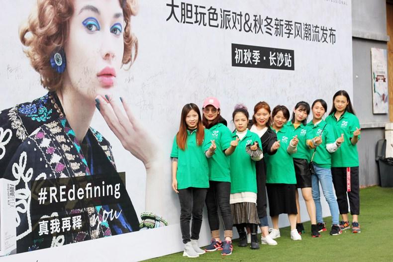 夏杨时尚化妆团队为施华蔻品牌2018秋冬新品发布会化妆