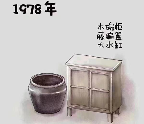 70年代厨房橱柜
