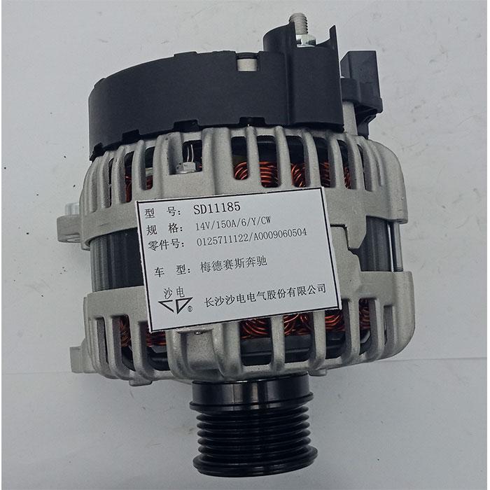奔馳發電機0125711122,A0009060504,SD11185
