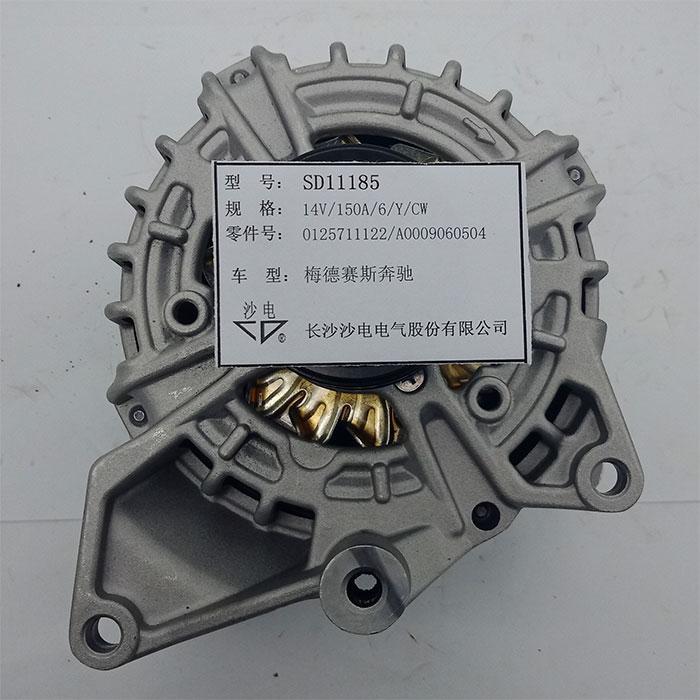 奔驰发电机0125711122,A0009060504,SD11185