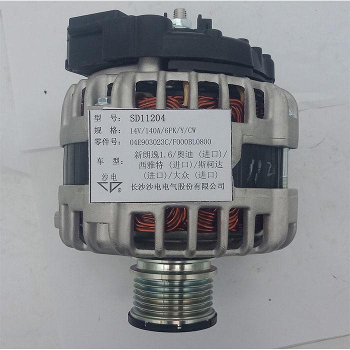 斯柯达发电机厂家03L903023K,F000BL08A0,SD11204