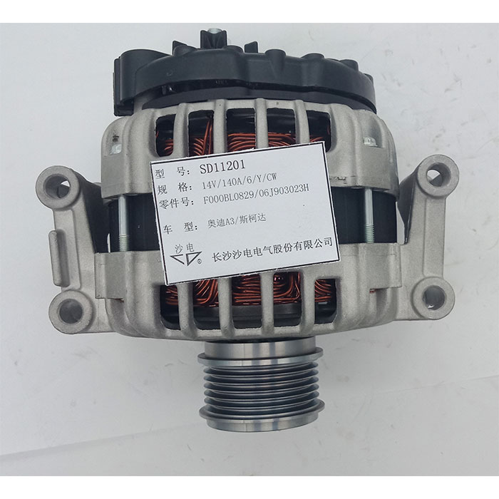 Skoda Octavia alternator F000BL0829 DRA1221