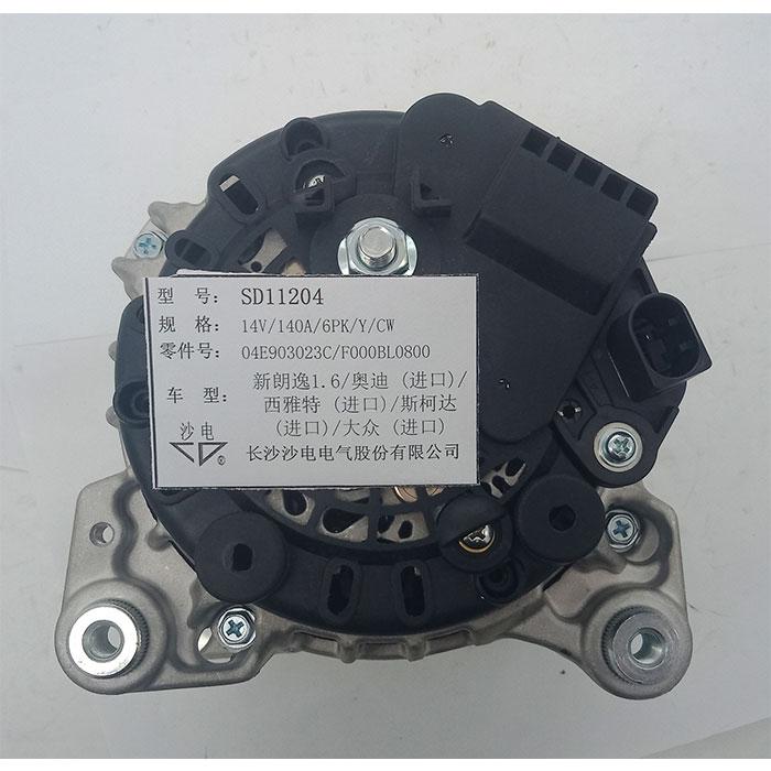 VW Golf alternator F000BL08A0 0986083160