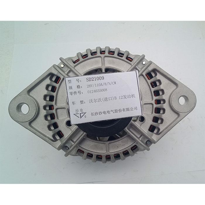 Volvo alternator CA1883IR 0124655008 20409240