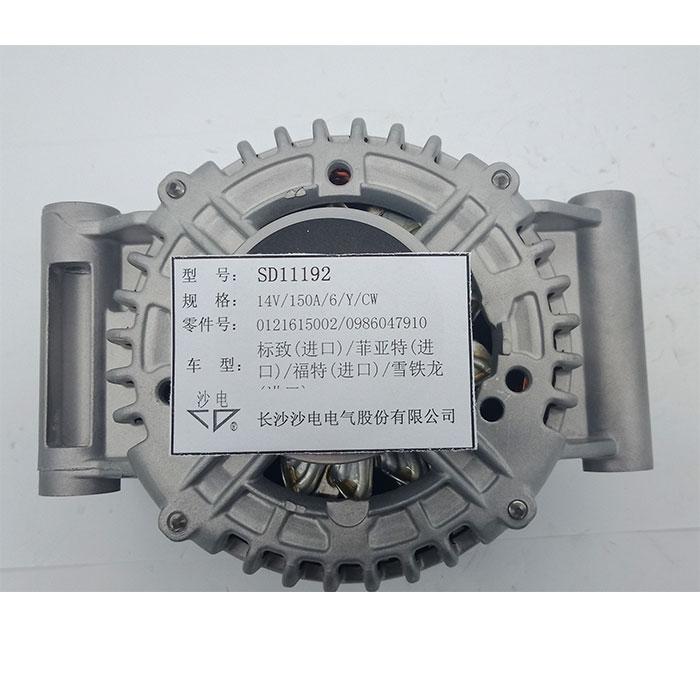 Citroen alternator 5705EA 0121615002