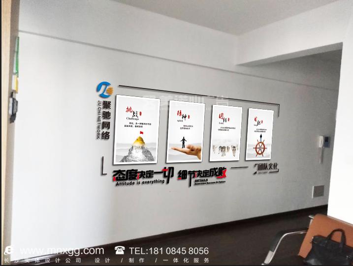 聚驰网络——开心电玩城墙设计制作