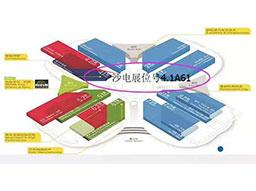 長沙沙電電氣誠邀您蒞臨2018上海法蘭克福汽配展
