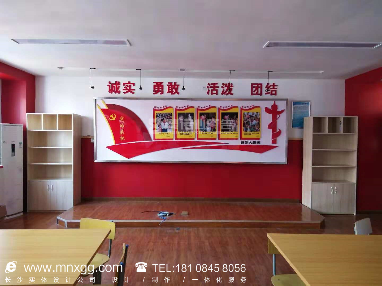 岳麓区第二小学——学校党建文化墙制作