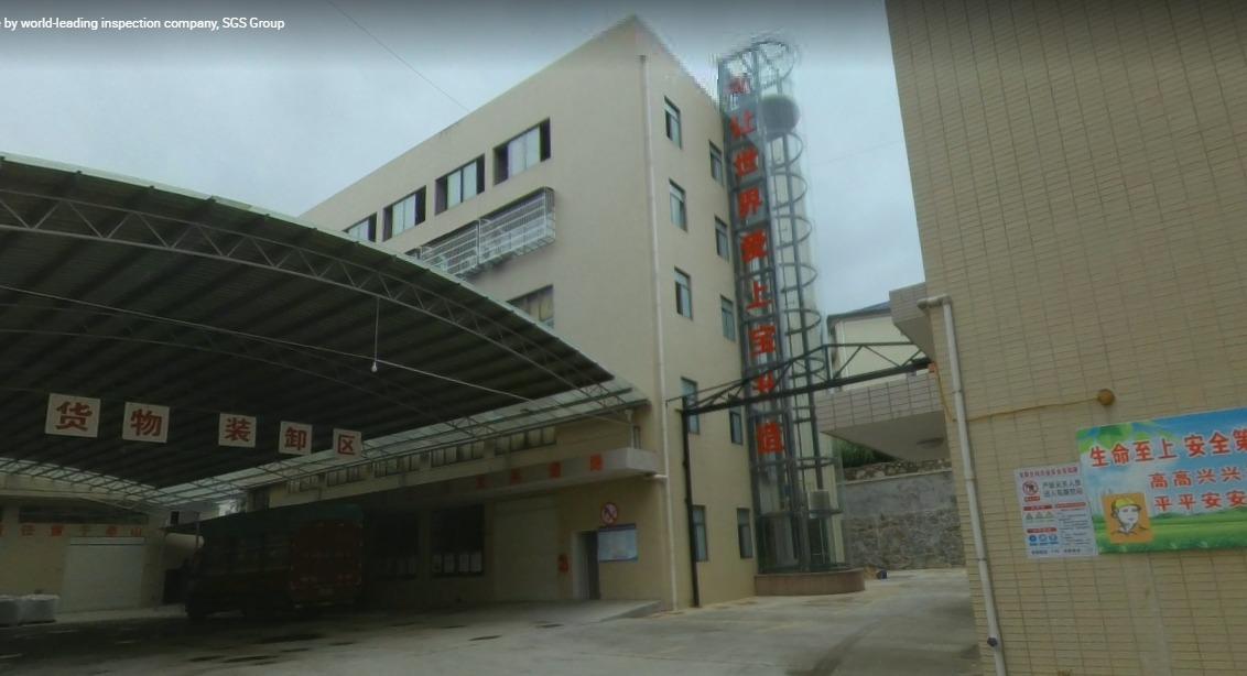 厂区装卸区及观光电梯