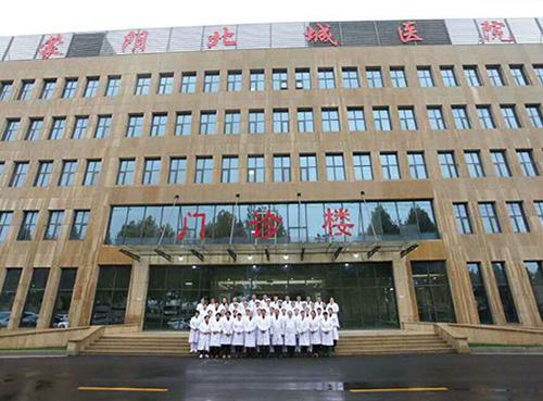 蒙阴北城医院