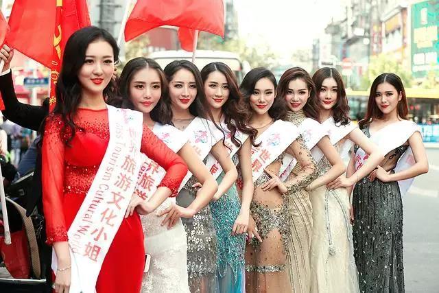 夏杨时尚赛事实习—环球旅游小姐大赛