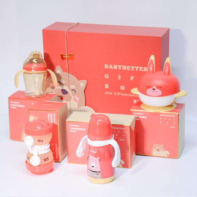 宝降赤色礼盒