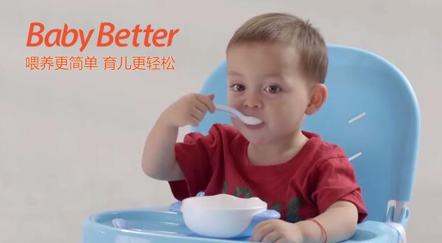 宝宝不用饭怎么办?