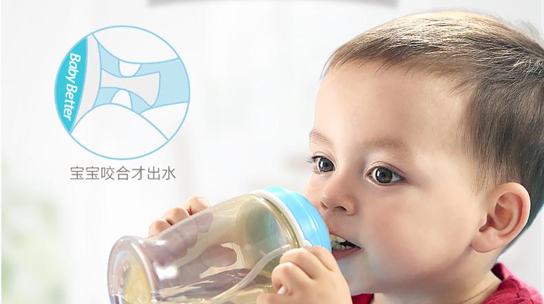 宝宝怎样断奶? 怎样戒夜奶? 断奶要领及工夫