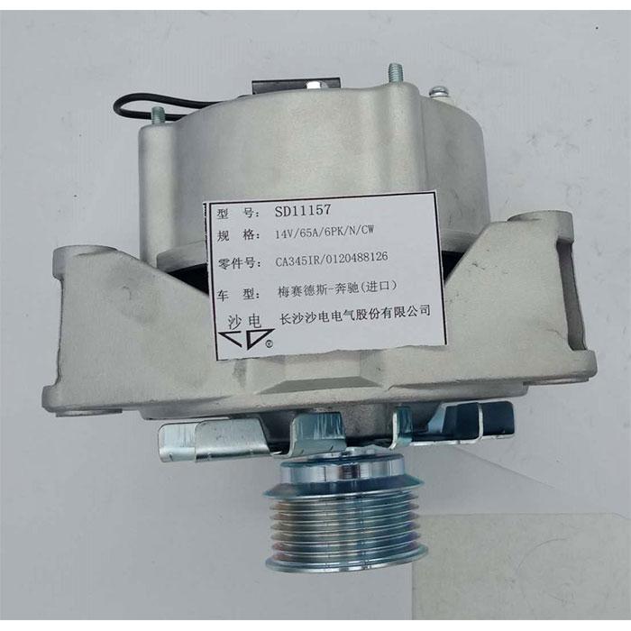 奔驰发电机价格CA345IR,0120488126,0061548702,SD11157