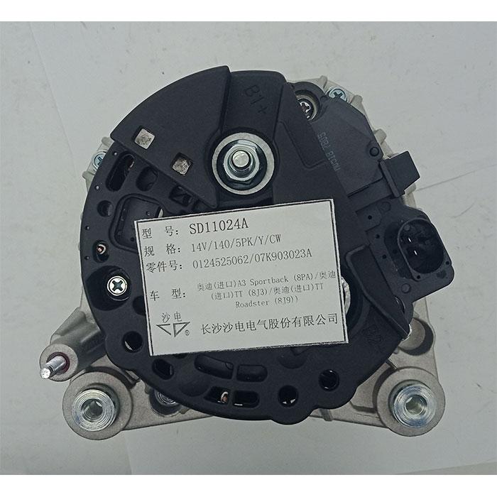 進口奧迪TT發電機價格0124525062,07K903023A,SD11024A